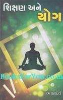 Shikshan Ane Yoga