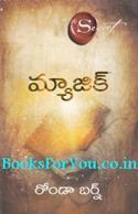 The Magic (Telugu Edition)
