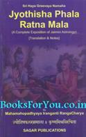 Jyotisha Phala Ratna Mala (A Complete Exposition of Jaimini Astrolgy)