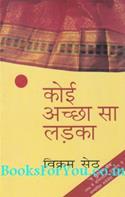 Koi Achcha Sa Ladka (Hindi Translation of A Suitable Boy) (Set of 3 Books)