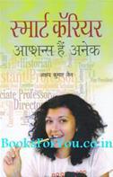 Akshay Kumar Jain