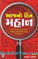 Yashwant Kadikar
