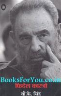 Fidel Castro (Hindi Biography)