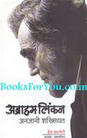 Abraham Lincoln Anjani Shakhsiyat (Hindi Translation of Lincoln The Unknown)