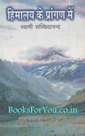 Himalaya Ke Prangan Mein