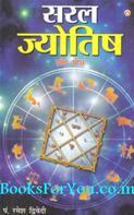 Saral Jyotish (Shighra Bodh)