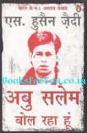Abu Salem Bol Raha Hu (Hindi Translation of My Name Is Abu Salem)