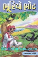 Ramanlal Soni