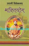 Bhaktiyog (Adhyatmik)