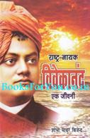 Shobha Mathur