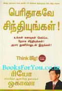 Think Big (Tamil Edition)