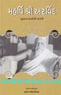 Maharshi Shri Arvind (Jeevan Karyani Zankhi)