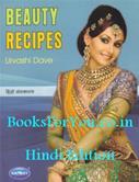 Beauty Recipes (Hindi Edition)
