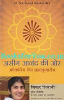 Aseem Anand Ki Aur (Hindi Translation of Happiness Unlimited Awakening With Brahma Kumaris)