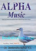Alpha Music (Gujarati Audio CD)