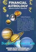 Financial Astrology (Based on Systems Approach)