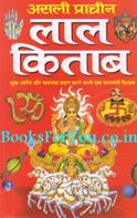 Acharya Dhananjay
