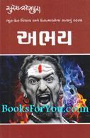Suresh Sompura
