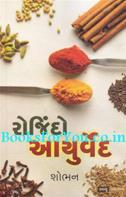 Vaidshri Shobhan