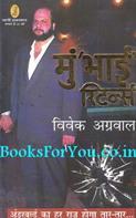 Mumbhai Returns (Hindi)