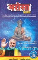 Bharosa The Faith