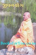 Swami Adhyatmanand