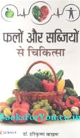 Dr. Harikrishna Bakhru