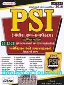 PSI Police Sub Inspector Prelim Exam Gujarati Book (Latest Edition)