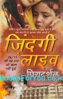 Zindagi Live (Hindi)