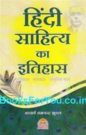 Ramchandra Shukla