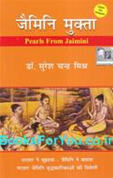 Jaimini Mukta (Hindi)