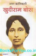 Swatantra Kumar
