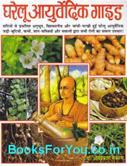 Omprakasha Saxena