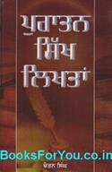 Puratan Sikh Likhtan 1883 Se 1947 Tak (Punjabi)
