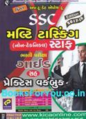Multi Tasking Staff MTS Non Technical Bharti Pariksha Mate Practice Workbook (Latest Edition)