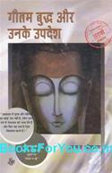 Gautam Buddha Aur Unke Upadesh (Hindi)