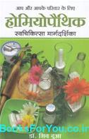 Dr. Shiv Dua