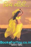 Priya Niki (Gujarati Navalkatha)