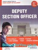 High Court of Gujarat Deputy Section Officer DySO English Book (Latest Edition)