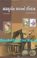 Madhyayug Bharatno Itihas (Sultanate Age)