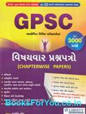 Spardhatmak Parikshaona Vishayvar Prashnapatro 3000 Prashno Jawab Sathe (Latest Edition)