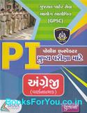 Police Inspector PI Mukhya Pariksha Mate Angreji Varnatmak (Latest Rdition)