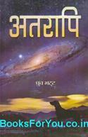Atrapi (Hindi Book)