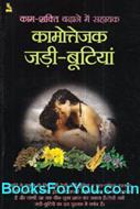 Lav Kumar Sinh