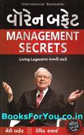 Warren Buffettna Management Secrets (Gujarati Book)
