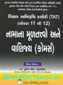 TAT Dhoran 11 thi 12 Mate Namana Multatvo Ane Vanijya Gujarati Book (Latest Edition)