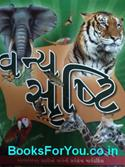 Vanya Srushti (Gujarati Book)