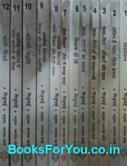 Gijubhai Badheka Hindi Books (Box Set)