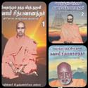 Vedantam Thanda Veera Thuravi Swami Chidbhavananda (Biography in Tamil Part 1 to 3)