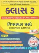 Class 3 Bharti Pariksha Mate Subjectwise Questions Jawab Sathe (Latest Edition)
